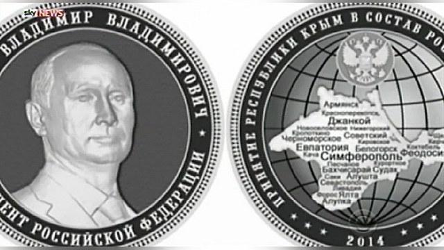 Монета путин крым стоимость монеты 1 zloty 1994 цена