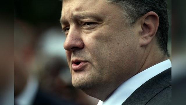 Украинский чиновник: У Порошенко не было выбора, кроме как пойти на мировую
