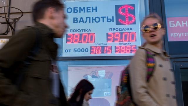 Bloomberg: Ослабление рубля стимулирует российский экспорт