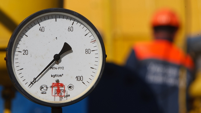 DWN: Газовые долги Украины придется оплачивать европейцам
