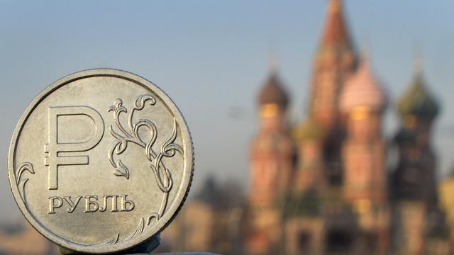 Daily Telegraph: Рубль падает, а россиянам смешно