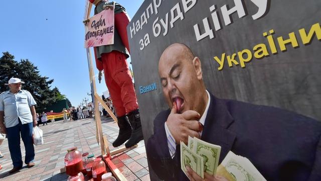 WT: Помощь МВФ Украине пошла на взятки и подкуп избирателей