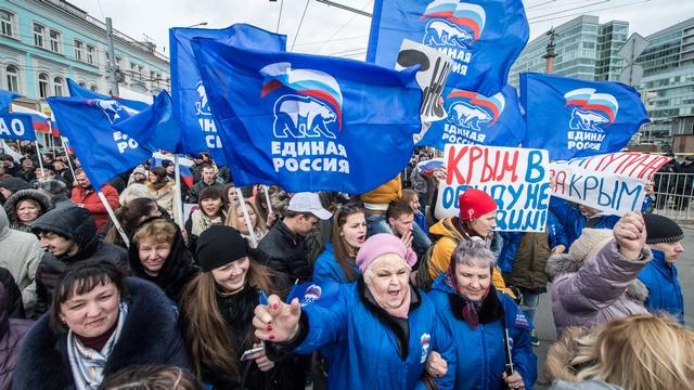 Daily Telegraph: Россияне называют Путина «Человеком года» 15 лет подряд