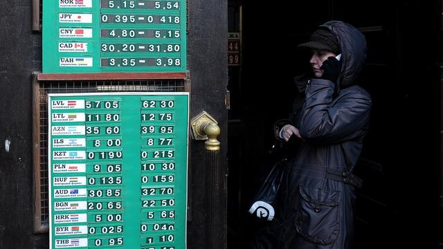 Carta Maior: Россию втянули в «Сталинградскую битву финансов»