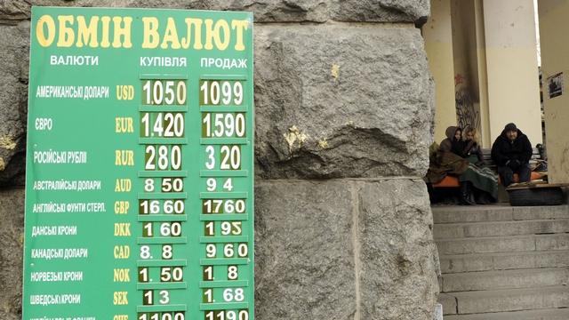 WSJ: Киев надеется, что спасение от инфляции придет с Запада