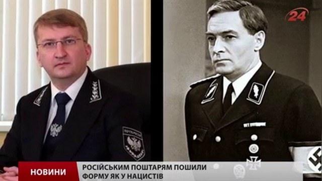 новая форма почта россии фото 2015