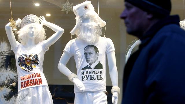 Bloomberg: «Непредсказуемый» рубль превратился из худшей валюты в лучшую