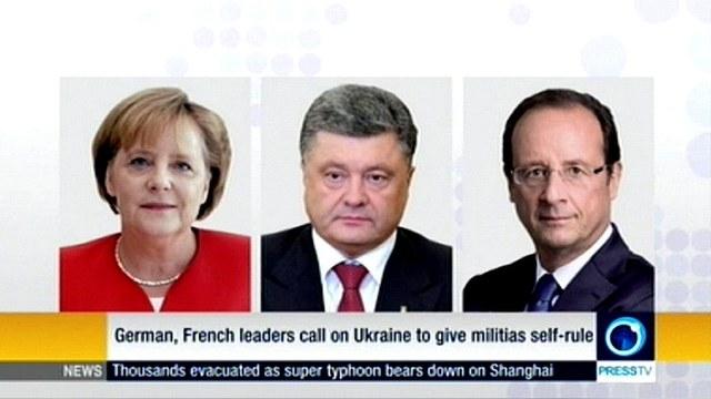 Меркель и Олланд призвали Порошенко дать Донбассу право на самоуправление