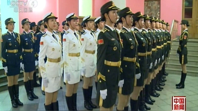 Девушки китаянки москва