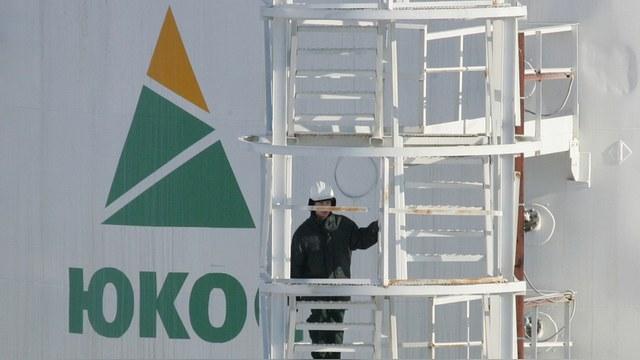 Spiegel: Экс-акционеры ЮКОСа надеются взыскать с России 42 миллиарда долларов