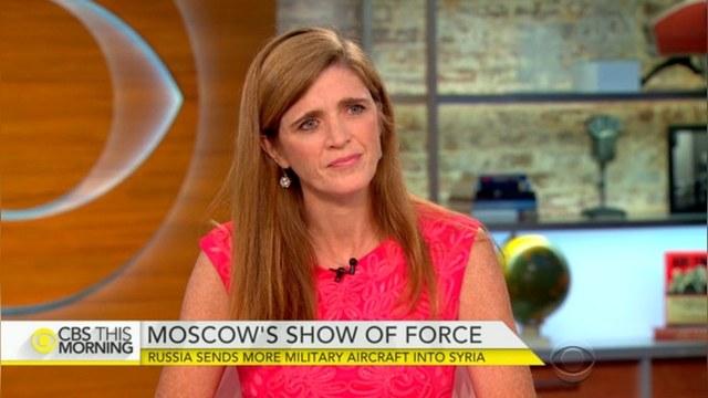Саманта Пауэр: Поддерживая Асада, Россия мешает США победить ИГ — ИноТВ