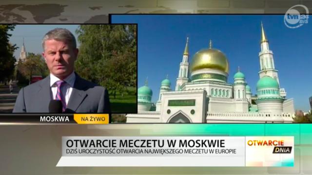 TVN24: Открытие мечети в Москве - часть ближневосточного наступления Путина