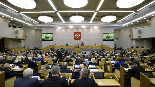FT: Драконовский закон затруднит борьбу Запада с российской коррупцией — ИноТВ