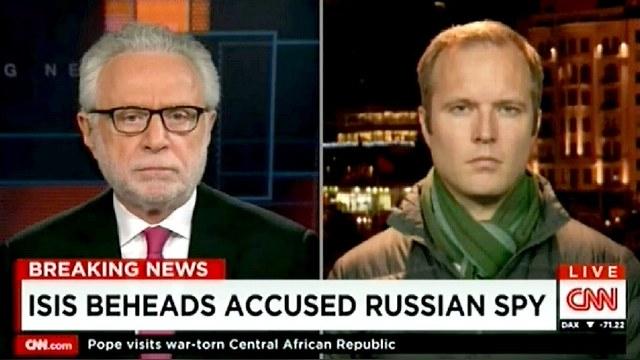 CNN: ИГ выпустило видеоролик с казнью «российского шпиона» — ИноТВ