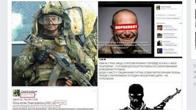 Убитый «российский диверсант» оказался бывшим бойцом «Правого сектора»