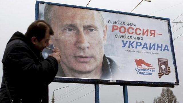 Daily Beast: На Украине Москва обкатала новую модель «русскости»