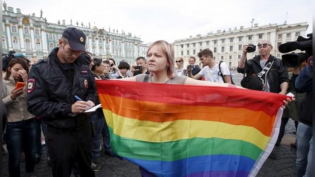 Смотреть бесплатно российских домашних геев фото 736-428