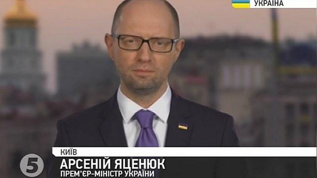 5 канал: Яценюк объяснил отставку слепотой и безволием политиков Украины — ИноТВ