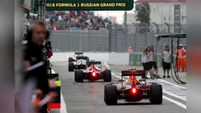 Росберг одержал победу Гран-при Российской Федерации «Формулы-1»