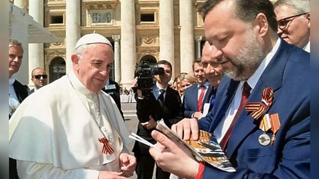 Сегодня: Папа Римский призвал помочь Украине и надел георгиевскую ленточку