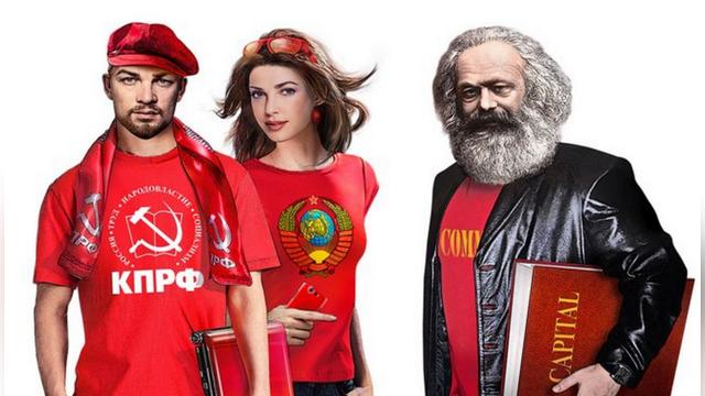 Daily Mail: Коммунисты завлекают молодежь «секси-Лениным»