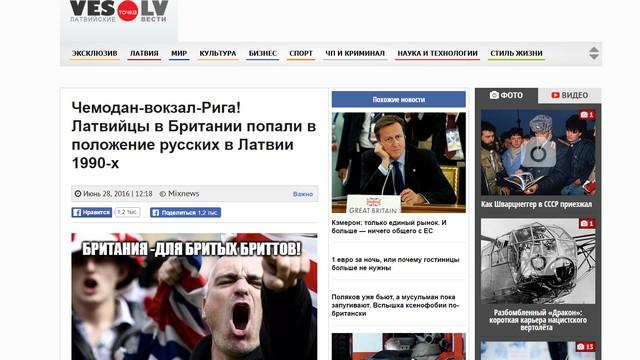 Латвийские вести: Британцы говорят «Вон!» гастарбайтерам Латвии — ИноТВ