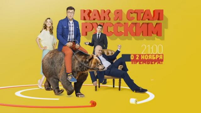 Yangcheng Wanbao: Китайцы открыли русскую душу благодаря сериалу