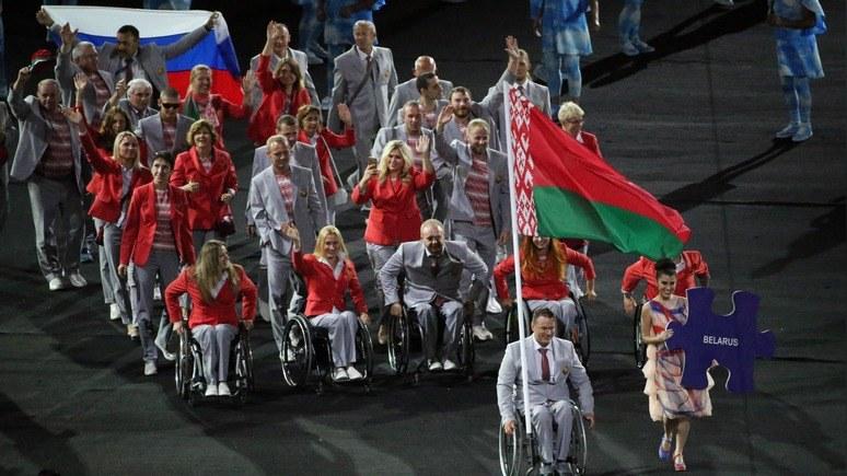 МИД РФ: Загадочный аноним отметит квартирой подвиг белоруса в Рио