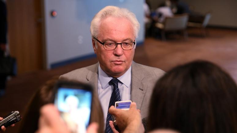 Совбез ООН поддержал кандидатуру Гуттереша напост генерального секретаря