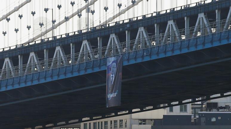 Daily Star: Манхэттенский мост украсили портретом «миротворца» Путина