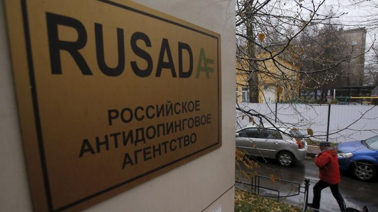 ВМинспорте объявили овыходе изсостава РУСАДА