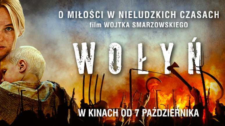 Власти Украины отложили показ фильма о злодеяниях УПА, страшась беспорядков