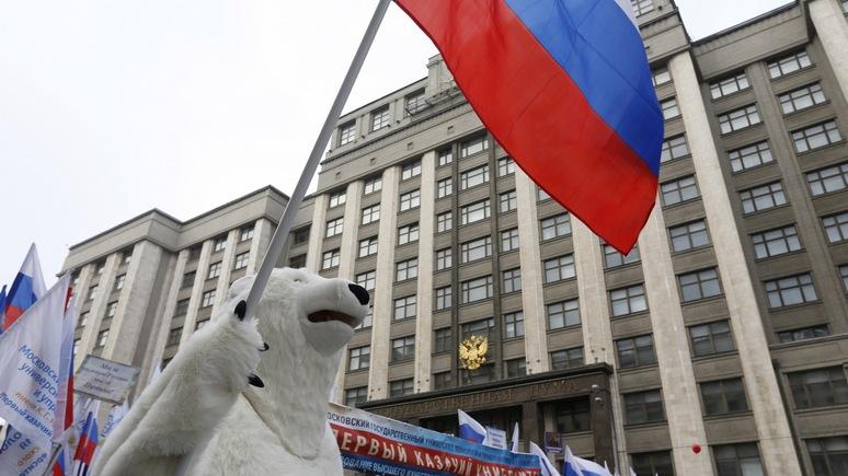 Bild: Россия провоцирует Запад карикатурами с медведем и свиньями в клетке