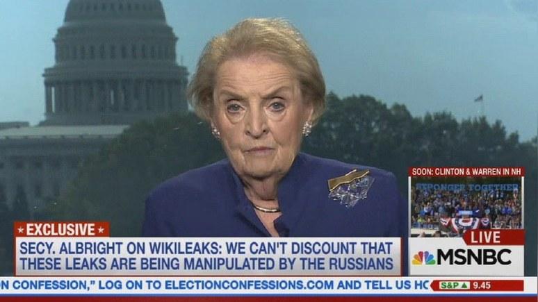 Олбрайт: У русских нет своей демократии, поэтому они вмешиваются в нашу