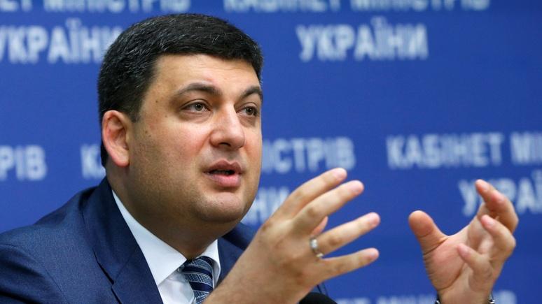 Гройсман пояснил, зачем РФ сдерживала экономический потенциал Украинского государства
