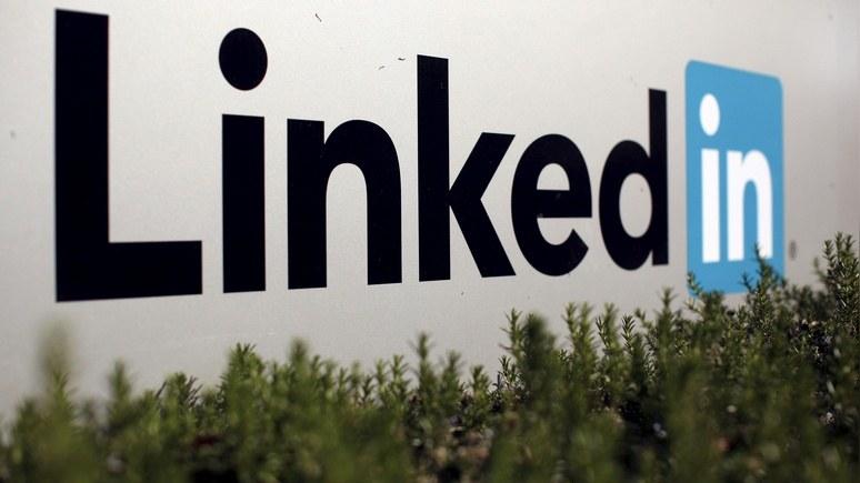 Fortune: Блокировка LinkedIn – предупредительный выстрел Кремля по соцсетям США