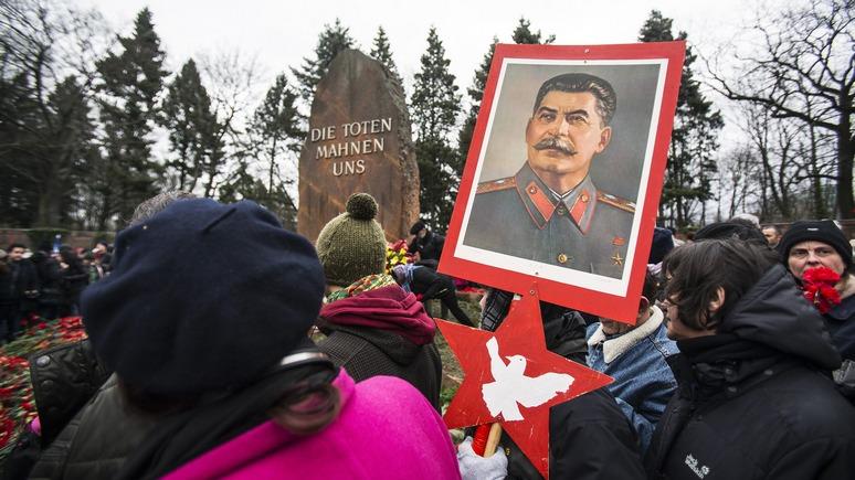 В столице России стартовала акция памяти жертв политических репрессий