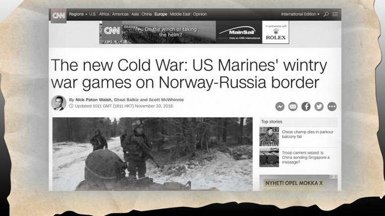 BarentsObserver рассказал, как CNN «передвинул» учения НАТО на 800 км к российской границе
