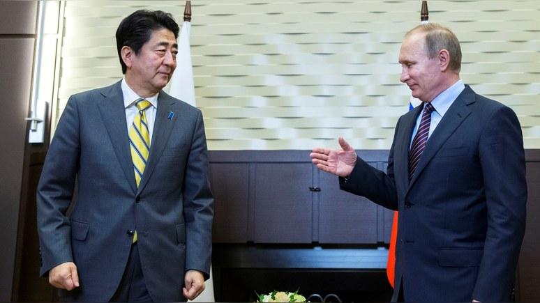 Kyodo: США выражали Японии негодование организацией визита В. Путина
