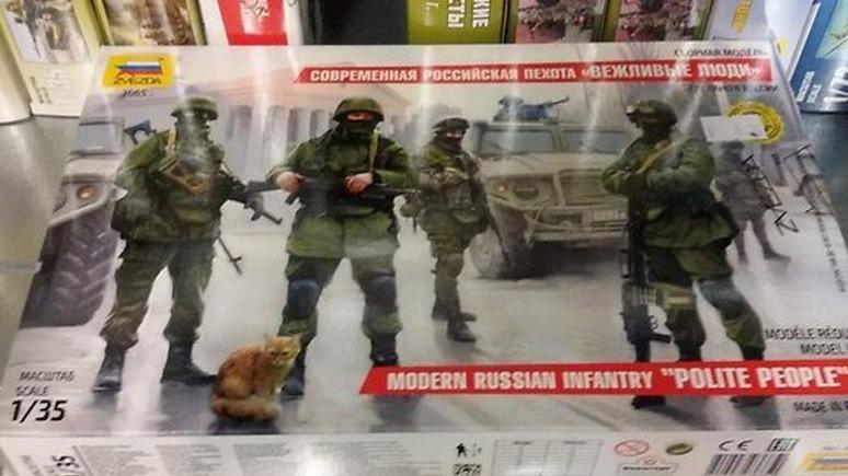 DELFI: Российские «вежливые люди» навели переполох в Вильнюсе