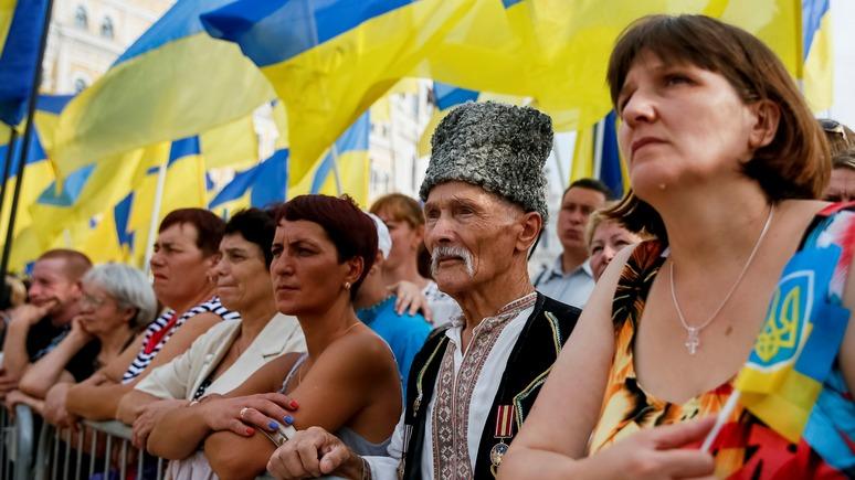 корреспондент украина новости сейчас
