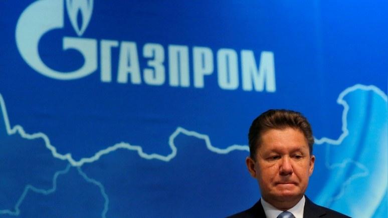 DELFI: Суд обязал «Газпром» выплатить Литве крупнейший в истории страны штраф