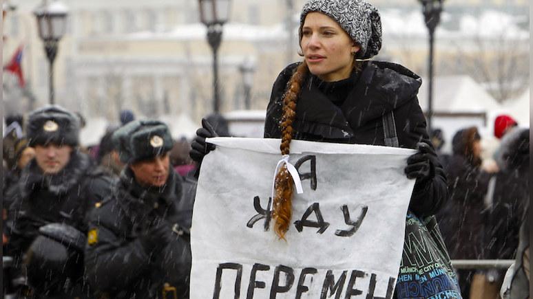 GW: «Белоленточная» революция в России могла победить, но предпочла уйти на каникулы