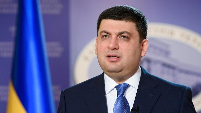 Биньямин Нетаньяху отменил визит украинского премьера из-за поддержки Киевом резолюцииСБ ООН