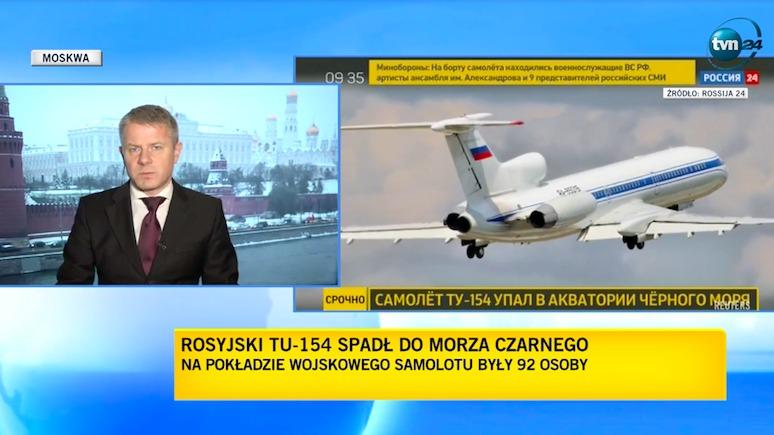«Плохое топливо или взрыв»: Польский журналист рассказал о версиях крушения Ту-154