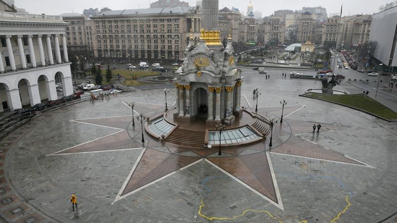 Минюст: Решение судаРФ огосперевороте неимеет юридических последствий
