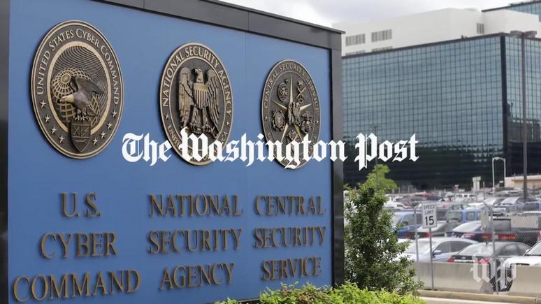 Washington Post: одной прослушки мало, чтобы обвинять Россию в кибератаках