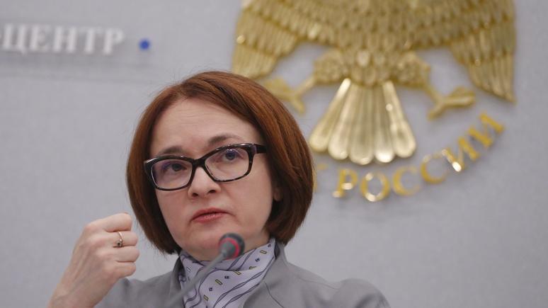 Banker признал Набиуллину лучшим главой Центробанка в Европе