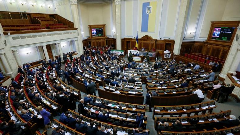Вести: вице-спикер Рады «опозорилась», перепутав Россию с ЕС