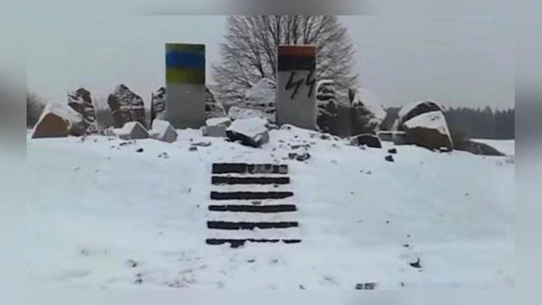 437660_1_z21222459Q_Zdewastowany-pomnik-